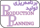 ۹۷۲ برنامهریزی تولید – مسئله موردی ۲
